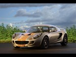 Lotus Eco Elise Wallpapers
