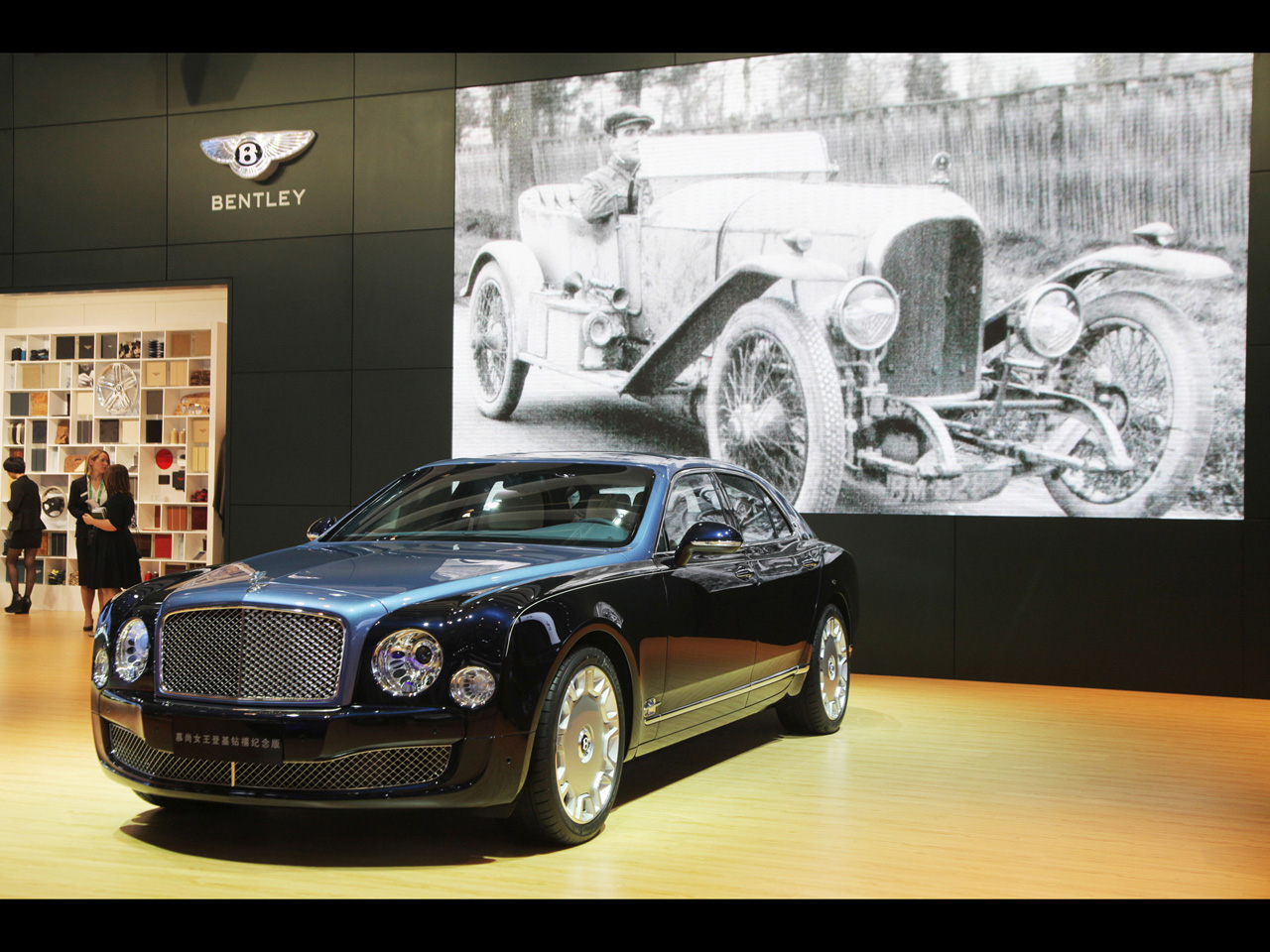 2012 Bentley Mulsanne Diamond Jubilee Edition Wallpapers by Cars ...